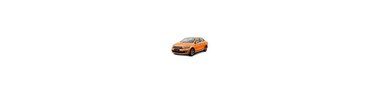 Acheter pièces de rechange automobiles pour votre voiture de marque C-ELYSEE en plus pas cher…